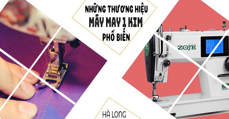 thuong-hieu-may-may-1-kim-pho-bien